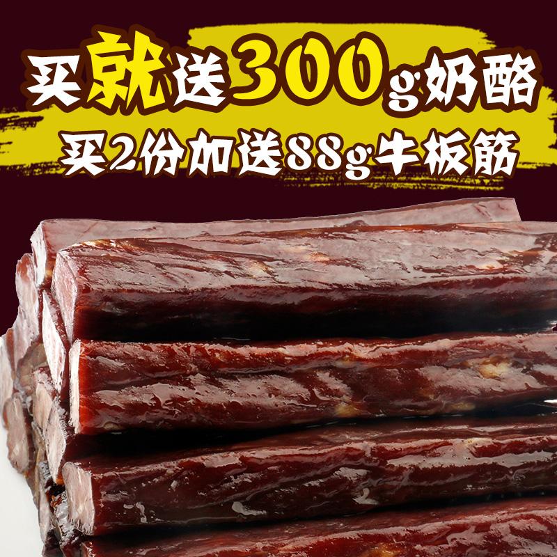 内蒙特产牛肉干