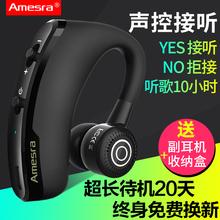 無線運動藍牙耳機掛耳式4.0耳塞式車載商務立體聲通用型4.1開車