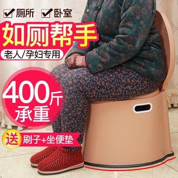 架子支架 坐式便盆防水蹲式塑料椅子简易坐便器马桶成人家用大人