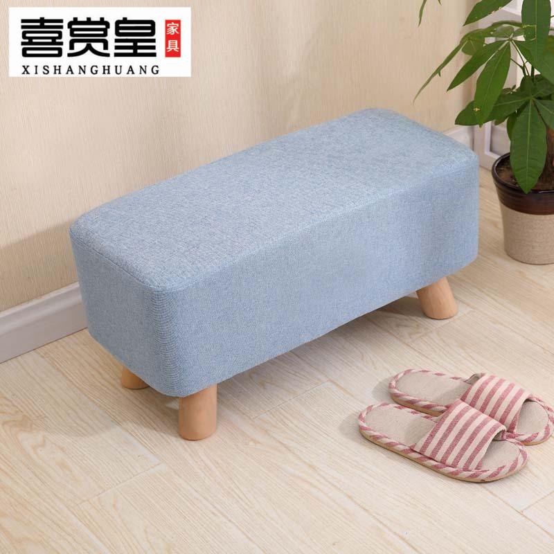 沙发脚凳 长方形