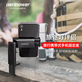 Peripower travel with portable mobile phone desktop fixed seat selfie camera high-speed aircraft mobile phone stand