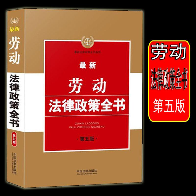 Юридическая литература Артикул 560274669536