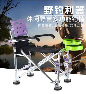 弘嘉钓鱼椅子折叠钓椅台钓椅垂钓椅子特价钓椅钓鱼凳钓鱼用品钓椅