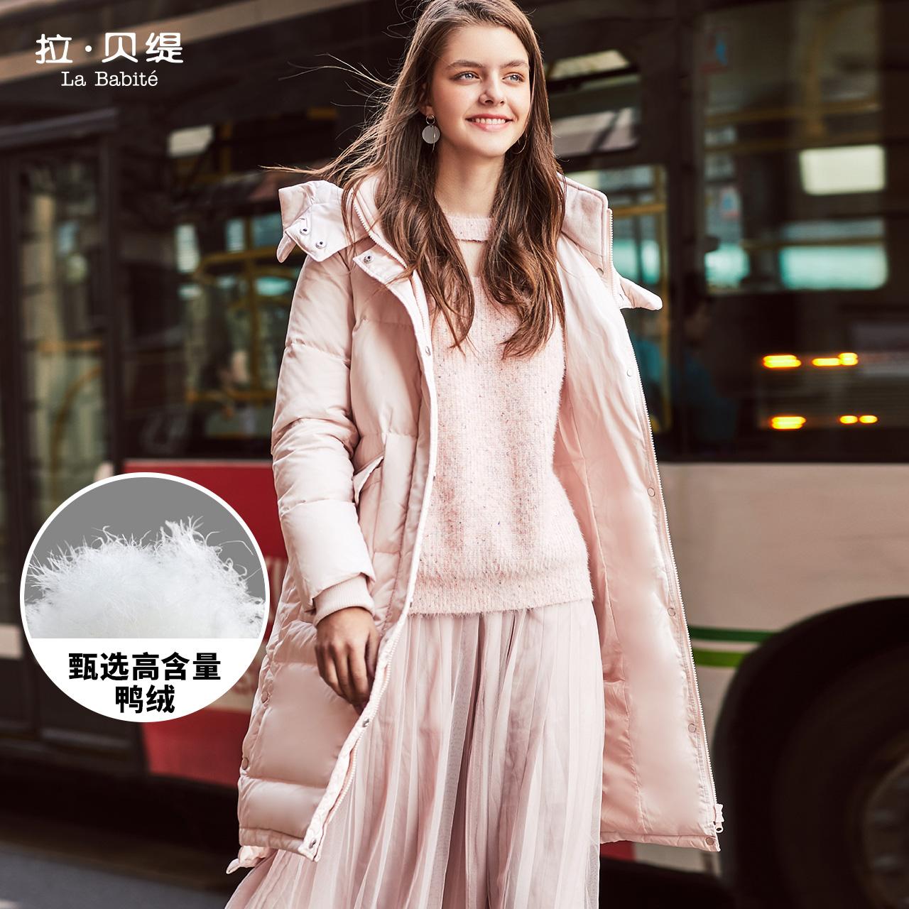 拉贝缇羽绒服女装中长款2018新款冬季修身小个子时尚流行过膝外套满300元减30元