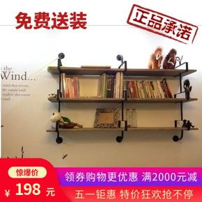 美式乡村LOFT搁物架/创意复古书架/铁艺墙壁书架/置物隔板花架