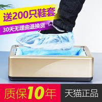 Live collection disposable shoe cover machine home automatic new shoe cover box step foot foot cover shoe machine foot cover machine automatic living room