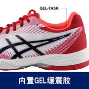Asics yaseshi volleyball shoes men's shoes women's shoes B704Y shock absorption non-slip breathable professional volleyball shoes