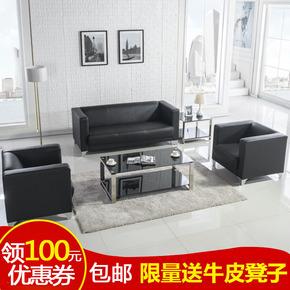 办公沙发茶几组合简约休闲办公沙发商务会客真皮三人位办公室沙发