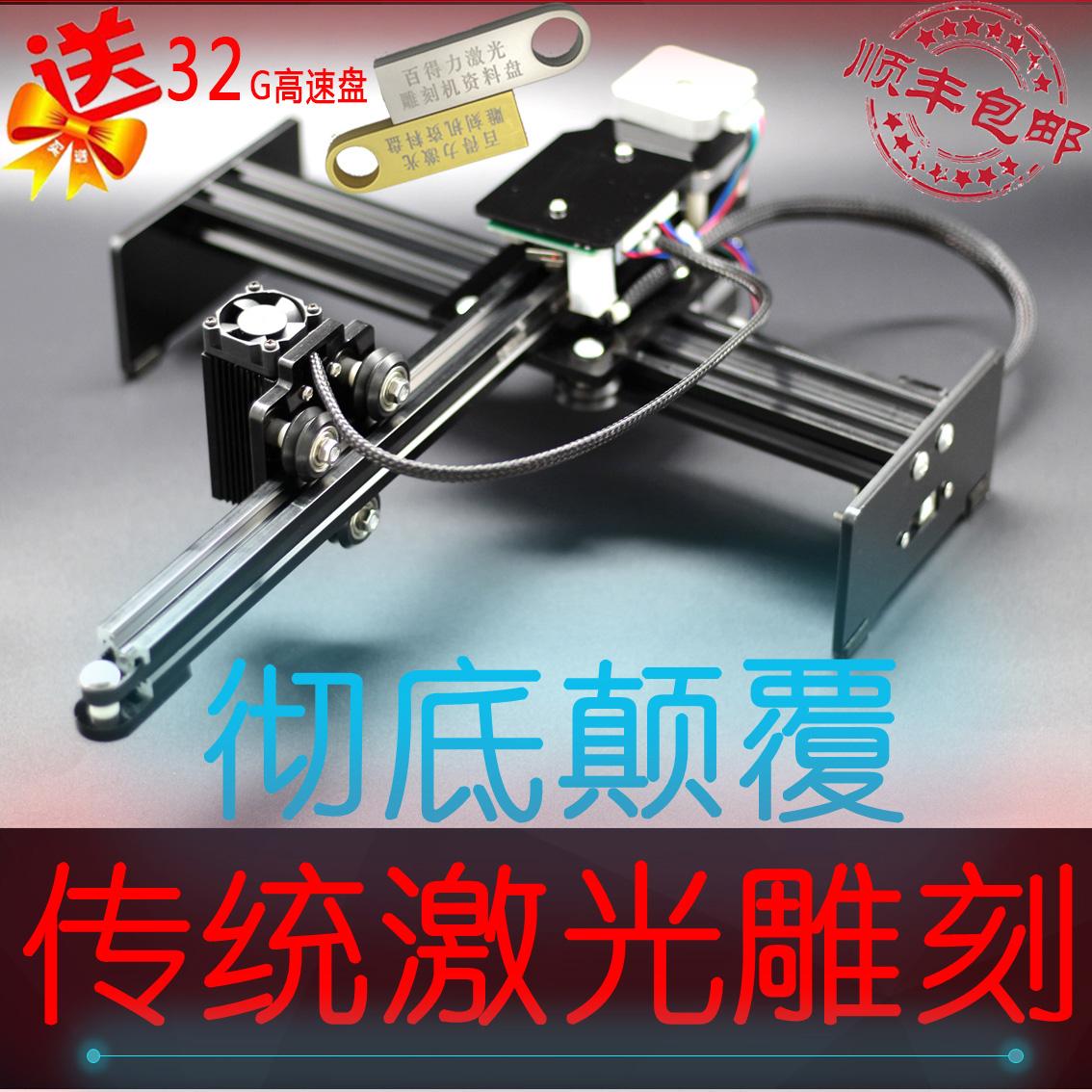 激光切割机 小型