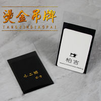 Can add the store name QR code! Special paper bronzing tag clothing store men and women underwear children's clothing label custom-made clothes trademark logo custom high-end women's card production design