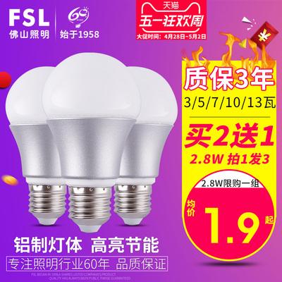 节能灯泡14w价格