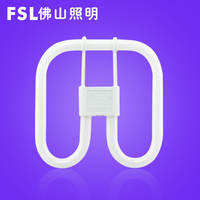 FSL Foshan Lighting 2d tube three-color square energy-saving fluorescent tube 28W38 four-pin butterfly tube ydw21W