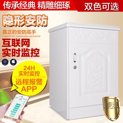 家用保险柜箱小型入墙指纹
