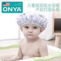Children's shower cap waterproof girl shower cap female earmuffs shampoo cap cute child bathing cap hood cap