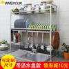 厨房洗碗池