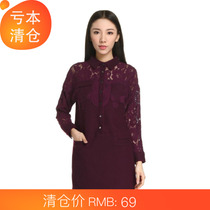 苏黎娜2016品牌女装秋冬专柜正品长袖羊毛大码连衣裙4DL335特1680