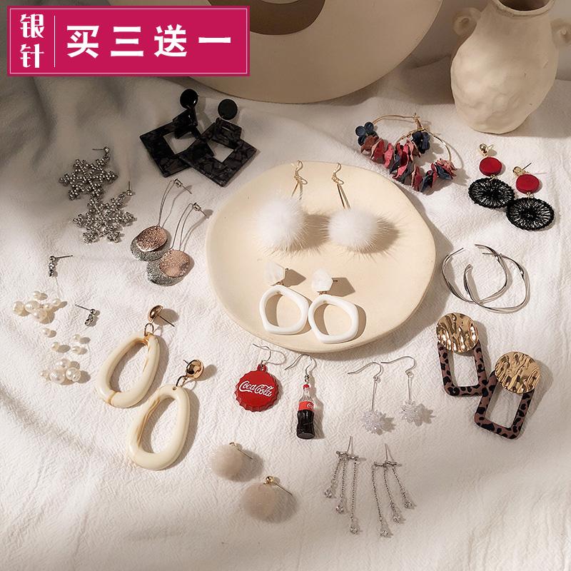 韩国气质网红简约百搭耳环女时尚个性长款小众设计感耳钉耳坠耳饰