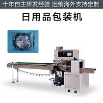 Commodity gadgets packaging machinery and equipment multi-functional kitchen tool packaging machine automatic packaging machine