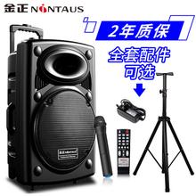 防水移动户外音响小型多功能街头室外低音炮音箱套装户外音响12寸