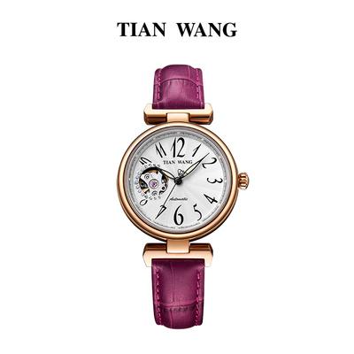 手表镂空天王腕表