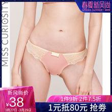 好奇蜜斯性感低腰蕾丝拼接收腹提臀三角裤女士内裤透明超薄纯棉裆图片