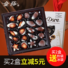 Jinsha Marine Belgian Shell Animal Seven Night Lover Shakes Chocolate 225g Gift Box For Girlfriend
