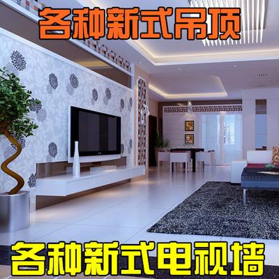 客厅电视背景墙设计图特价