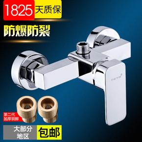 全铜淋浴龙头冷热浴室暗装明装热水器单简易花洒龙头混水阀套装