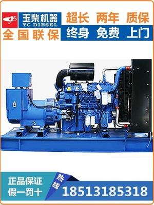 广西玉柴国三45 50 60 65 70 90KW 100千瓦低噪静音柴油发电机组