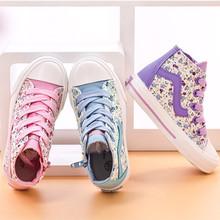 回力童鞋儿童帆布鞋女款宝宝布鞋高帮系带板鞋儿童休闲鞋单鞋韩版