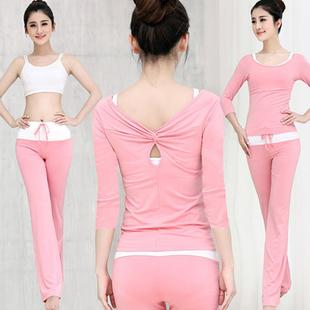 天天特价瑜伽服套装女秋冬三件套显瘦莫代尔性感健身房运动瑜珈衣