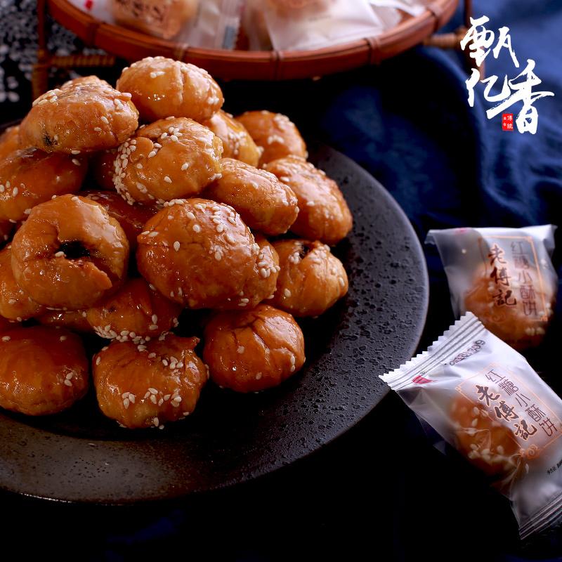 1斤45个左右老傅记正宗金华酥饼红糖酥饼义乌红糖小酥饼特产小吃
