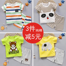 Children's short sleeve suit, baby's summer dress, girl's jacket, shorts, boy's fashion, Korean version of baby's half sleeve cotton T-shirt 1