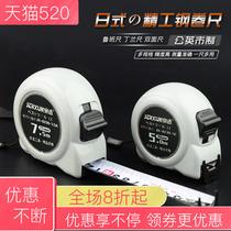 米公制高精度测量迷你5米3米2米1三圈不锈钢外壳钢卷尺小卷尺子