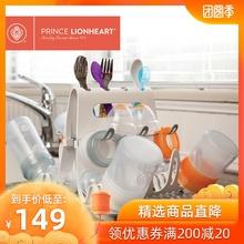 Lionheart美狮宝奶瓶架干燥架餐具收纳整理沥水置物晾干架 Prince