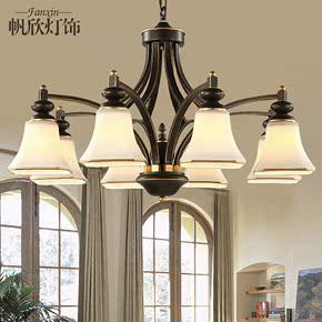 美式吊灯铁艺乡村欧式复古客厅吊灯简约田园卧室餐厅灯朝下灯具