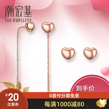 Chao Hongji Jewelry FUN Fun Soft Sprout 18K Golden Rose Golden Ear Line Golden Ear Nail Earrings Female F