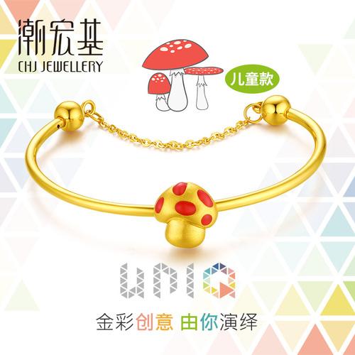 潮宏基珠宝 由你童话小蘑菇 儿童黄金串珠足金吊坠转运珠手串 L