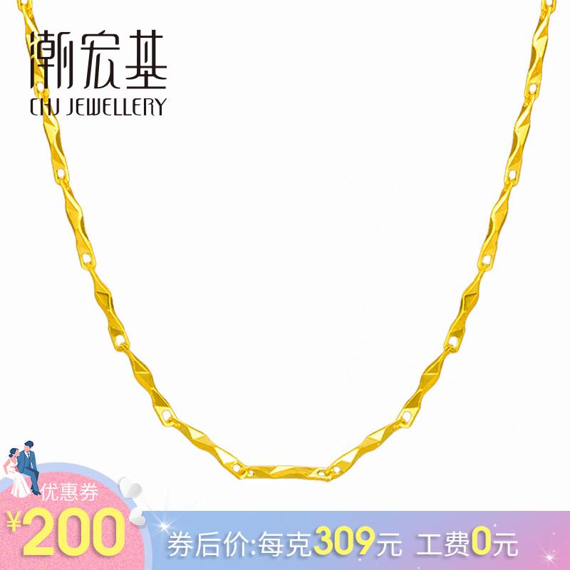 潮宏基珠宝 幸福承诺(元宝链) 足金黄金项链配链 计价 H