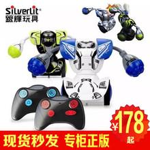 银辉 遥控对打格斗拳击对战机器人双人装 男孩对战智能玩具 新品