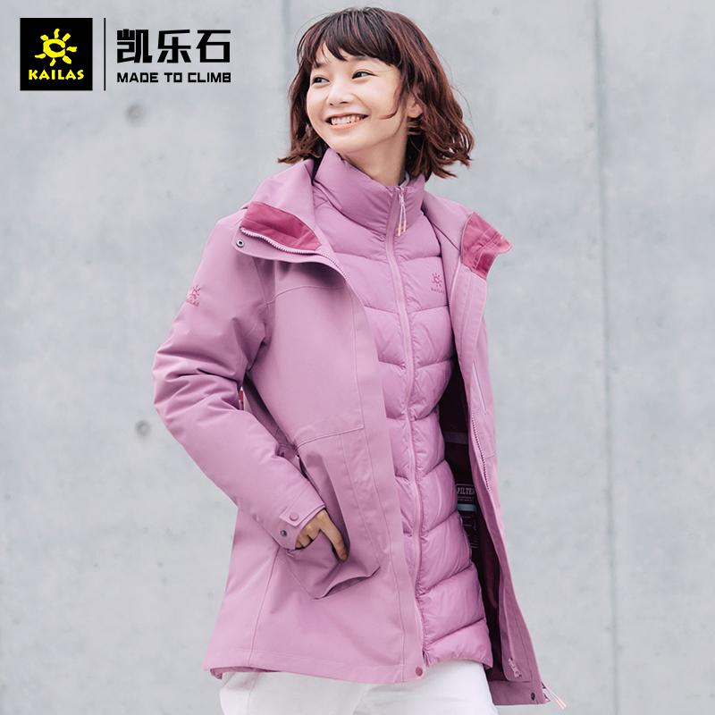 凯乐石户外旅行运动女中长款防水保暖羽绒三合一冲锋衣冬季120381