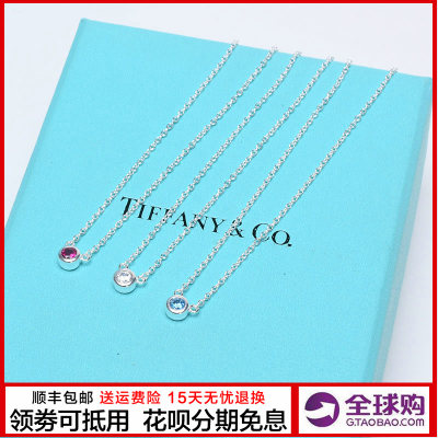 tiffany & co 眼镜