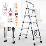Household ladder folding herringbone indoor multi-function five-step ladder thick aluminum alloy extension ladder lifting small staircase