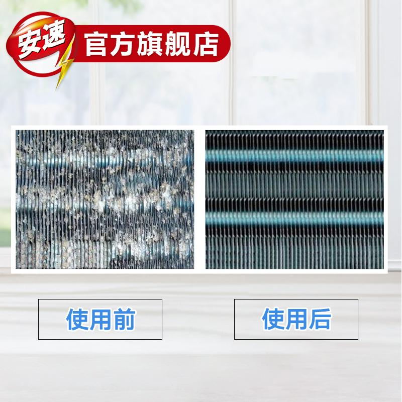 日本进口安速空调清洗剂2瓶 家用空调挂机免拆免洗涤尘去污清洁剂