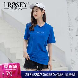 蓝若水大码女装2019夏季新款胖妹妹加肥加大显瘦简约短袖T恤80782