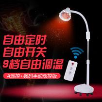 神灯电磁波家医用烤灯远红外线多功能磁疗灯烤电理疗仪器TDP华伦