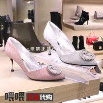 SS71111351星期六春季新款羊皮尖头细高跟侧空单鞋女鞋子Sat;amp&St