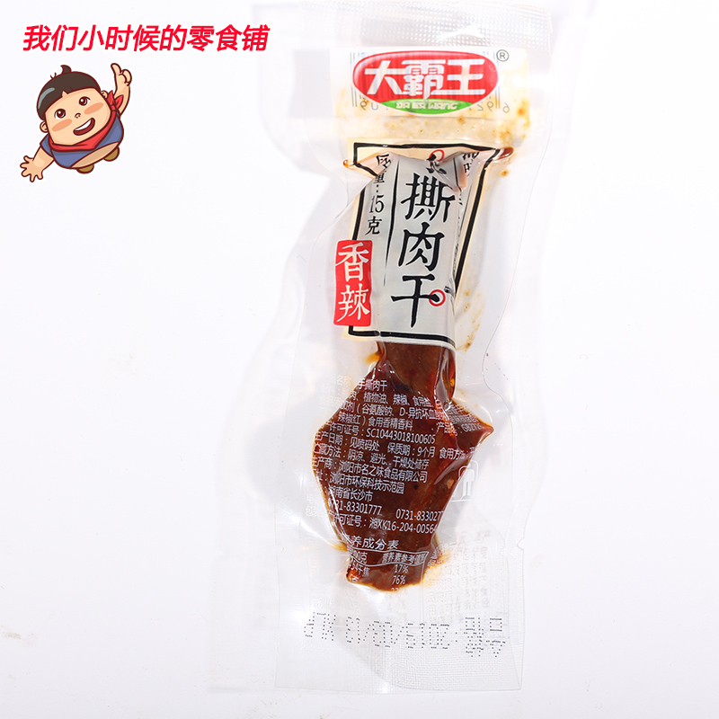 【中通】河南特产吃可得万古羊肉卤盆卤1公斤烩面搭档道口烧鸡