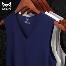 无袖 无痕冰丝V领男士 猫人 夏跨栏运动t恤衫 修身 打底薄款 背心