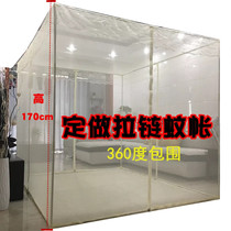1.9長1.5m米1.2寬90遮光一體式0.9m下鋪宿舍蚊帳帶拉鏈學生